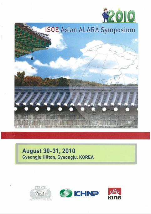 Gyeongju (South Korea), August 2010